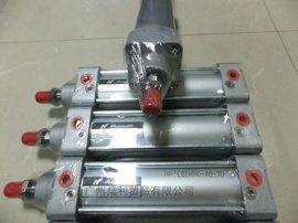 hf|气缸|HPC-40-70