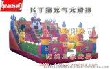 三樂KT-2062小型充氣大滑梯 江西撫州兒童充氣玩具包價格