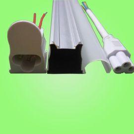 T5一体化无影对接日光灯外壳支架灯 卡扣式堵头