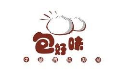 免费设计,包好味食品logo设计,库珀设计