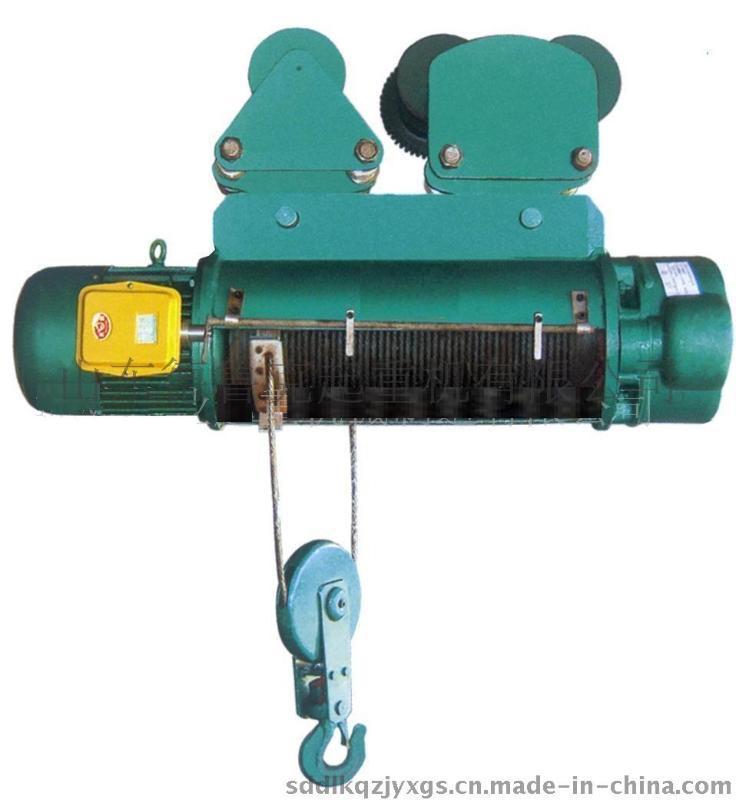 CD1、MD1型0.5~10t鋼絲繩電動葫蘆生產廠家 防爆電動葫蘆 歐式電動葫蘆