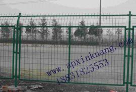 机场围栏, 机场护栏, 机场隔离栅的安全防护