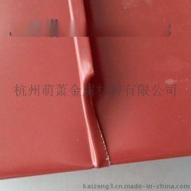 杭州萌萧   荆门钛锌板25-330型
