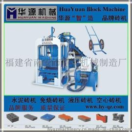 QT4-30半河沙免烧液压砌块成型机 中小型免烧水利砖机