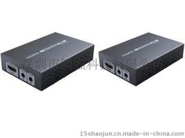 HDBaseT传输器高清hdmi单网线延长4k*2K信号