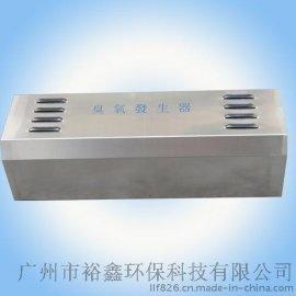 广州壁挂式臭氧消毒机,空间消毒臭氧发生器
