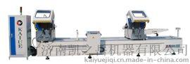 凯岳门窗设备 LJZ2-CNC-4600 铝幕型材数控切割锯床断桥 铝门窗设备专业制造商