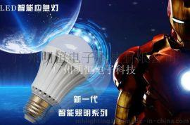 LED应急灯,LED应急球泡灯,LED智能应急球泡灯,LED智能应急灯5W7W9W12W15W,广州LED智能应急球泡灯厂家