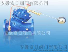 F745X型隔膜式遥控浮球阀