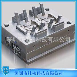 专业生产 塑胶模具镶件加工 精密注塑模具制造 塑胶模具注塑加工