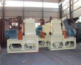 厂家直销多种原料粉碎机/100目木粉生产线设备/最新款木粉机生产厂家/热销全新木粉机