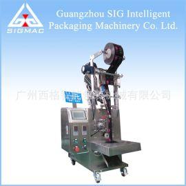 厂家直供顺德 小袋洗衣粉包装机 全自动颗粒包装机 SIG