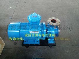 SLW32-200A卧式管道泵增压泵不锈钢管道泵304材质