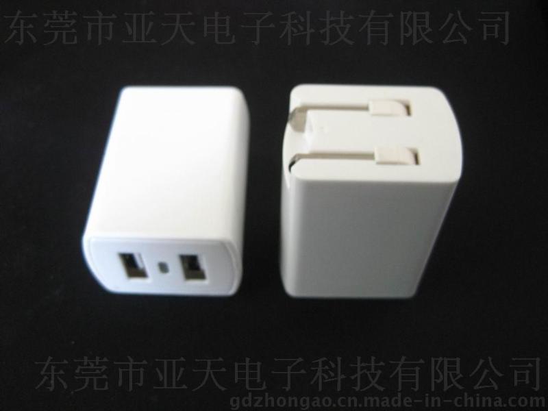 東莞製造 臺灣認證充電器 雙USB臺灣充電器 BSMI認證充電器