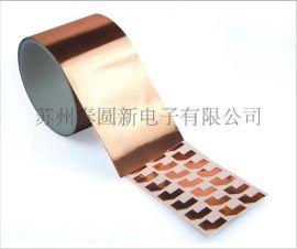 銅箔麥拉膠帶,電子銅箔膠帶,雙導銅箔