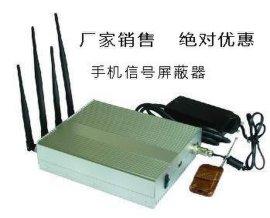 厂家供应 8341CA-4系列考试专业手机信号屏蔽仪器,