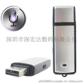 深宏达数码R03录音笔U盘录音笔(8GB)