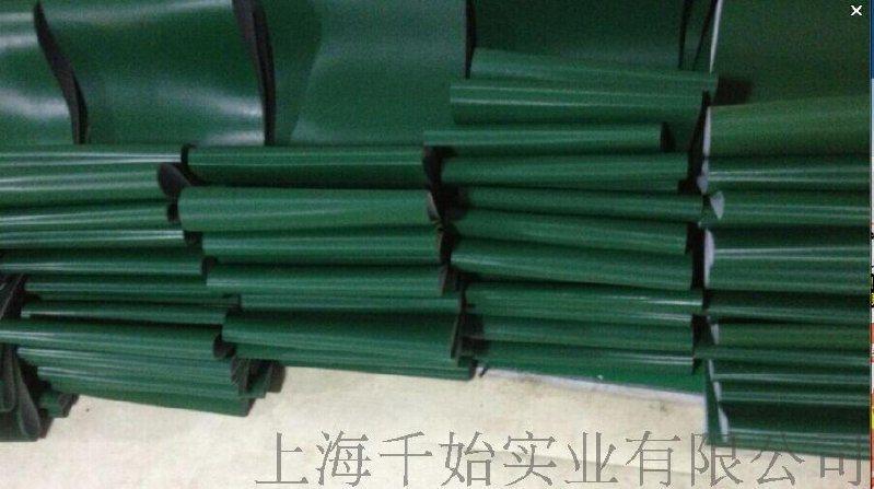 河北厂家供应PVC输送带 可加导向条输送带 环形输送带