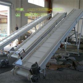 粉料爬坡输送机,水果输送机安装,饲料装卸输送机报价y2