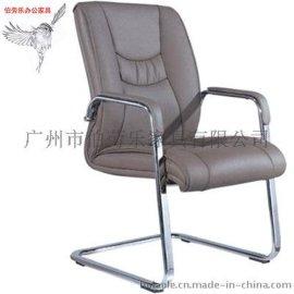 广州会议椅,实木会议椅,真皮会议椅,折叠会议椅,伯劳乐办公家具