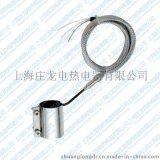 莊龍熱流道不鏽鋼電加熱圈發熱圈發熱管電熱管