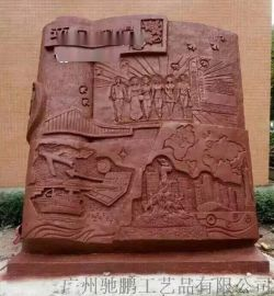 驰鹏CP-DS002砂岩校园雕塑_红砂岩雕塑_校园名人雕塑摆件_孔子雕塑