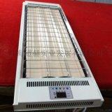 阜新 曲波型陶瓷遠紅外輻射採暖器 九源電熱幕