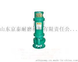 乐清市安泰BQS(W)防爆潜水泵实现全球供应链