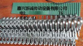65号不锈钢钢扣 狼牙皮带扣