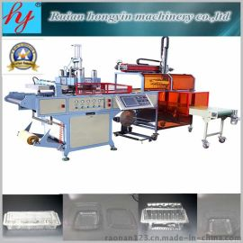 HSC-510570型塑料气压热成型机