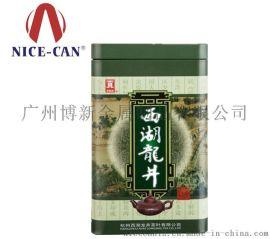 广州博新铁盒厂, 月饼铁盒, 茶叶罐定做