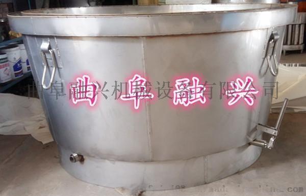 省人工吊式酿酒甄锅 大型酿酒设备 酒罐 打茬机融兴供应