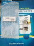 供應FLUKE過程校驗過濾器