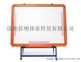 鸿合幼教电子白板HV-K6070 红外感应方式
