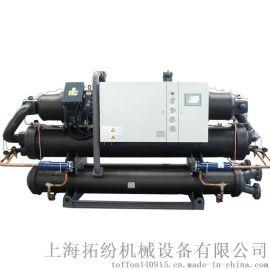 上海拓纷厂家供应水冷螺杆式冷水机低温机组-15℃双机一