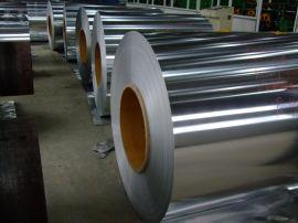 保温性能好的铝卷铝皮