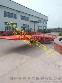 亚林供应湖南2吨固定导轨式升降平台/怀化固定式升降平台厂家
