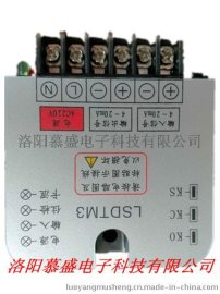 LSDTM3控制模块|LSDTM3执行器控制模块
