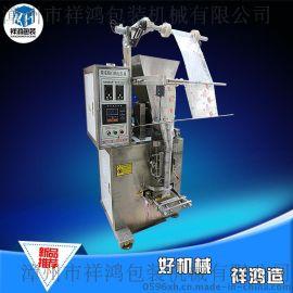 祥鸿粉末自动包装机 活性炭粉末包装机