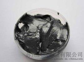 二 化钼高温脂,黑色高温润滑脂,二 化钼润滑剂 耐高温黄油