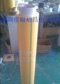 3M244波峰焊高温美纹纸 3M244遮蔽高温美纹纸
