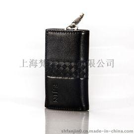上海定做钥匙包 真皮钥匙包