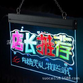 索彩台式4838小巧发光加硬亚克力荧光板板 酒店高档留言板聚餐牌