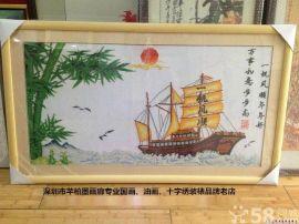 深圳宝安区字画装裱,定做画框,宝安区专业裱画框的地方