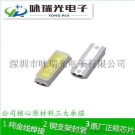 LED白光3014封装,LED纯金线封装3014暖白灯高显指