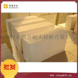 厂家直销   铝矾土耐火材料 轻质 高铝隔热砖 保温砖