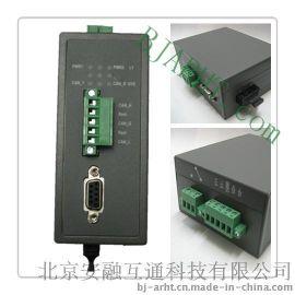 工業級通用 消防聯動CAN總線光端機光纖轉換器