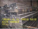 供應防盜窗專用不鏽鋼方管304拉絲方管22*22*1.5