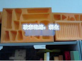 供应防震包装海绵,海绵内托包装盒子