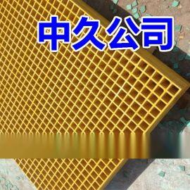 洗车房防滑网格排水地沟污水养殖场盖板操作平台玻璃钢格栅钢板